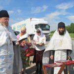 Отслужен молебен о безопасности движения на дорогах Логойщины