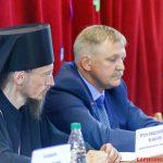 В Борисове под председательством епископа Борисовского и Марьиногорского Вениамина прошла конференция «Семья – опора государства»