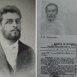 Священномученик Леонид Бирюкович, пресвитер Бродецкий