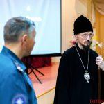 Состоялась встреча начальника Борисовского горрайотдела по чрезвычайным ситуациям со священнослужителями