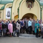 В г. Борисове прошел методический семинар-практикум для руководителей учреждений общего среднего образования г. Бобруйска