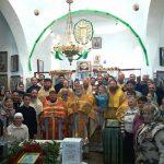 Представители Борисовской епархии приняли участие в XV конференции молодежных отделов УПЦ
