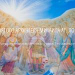 Начал работу сайт прихода храма святого Архангела Михаила аг. Лошница