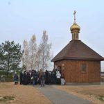 В деревне Малые Ляды освящена часовня в честь святителя Василия Великого