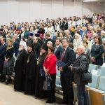 Епископ Борисовский и Марьиногорский Вениамин принял участие в открытии Четвертых Белорусских Рождественских чтений