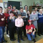В духовно-просветительском центре Борисовской центральной библиотеки для детей с особенностями психофизического развития организовали праздничное мероприятие «Дарите радость тем, кто в ней нуждается»