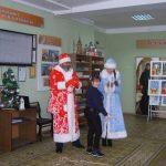 Поздравление со светлым праздником Рождества Христова и Новым Годом детей и молодых людей с особенностями психофизического развития