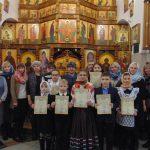 В Борисове прошли Сретенские епархиальные образовательные чтения