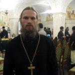 Иерей Алексей Масленков принял участие в конференции, посвященной увековечиванию памяти новомучеников и исповедников Церкви Русской