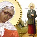 В день почитания святой блаженной Ксении Петербургской епископ Борисовский и Марьиногорский Вениамин возглавит Божественную литургию