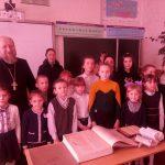 В Зембинской средней школе состоялось мероприятие, посвященное Дню православной книги