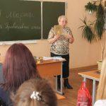 В гимназии №1 города Жодино завершилась Неделя православной книги «Живое слово мудрости духовной»
