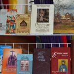 День православной книги в аг. Велятичи
