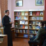 В библиотеке аг. Старо-Борисов прошел День православной книги