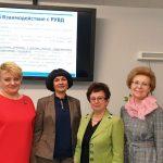 Председатель комиссии по вопросам семьи, защиты материнства и детства приняла участие в областном межведомственном семинаре