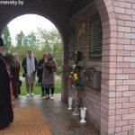 В часовне великомученика Георгия Победоносца г. Марьина Горка была совершена панихида по усопшим воинам