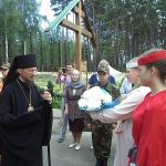 Престольный праздник отметил храм святого благоверного князя Димитрия Донского г. Борисова