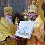 В Ляденском монастыре прошли торжества, посвященные 25-летию возрождении обители