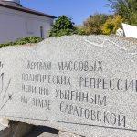 Епископ Вениамин сослужил за панихидой на Воскресенском кладбище Саратова митрополиту Саратовскому и Вольскому Лонгину
