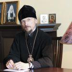 Епископ Борисовский и Марьиногорский Вениамин поздравил руководителей и сотрудников библиотек с их профессиональным праздником