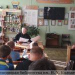 Cостоялось организационное собрание Лиги «Здоровая молодость» по мини-футболу ДКСОО «Горизонт»