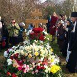 Епископ Вениамин совершил панихиду по архимандриту Давиду (Дмитриеву)