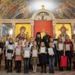 Церемония награждения лауреатов международного конкурса детского рисунка «Красота Божьего мира»
