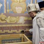 Видеосюжет об освящении домового храма Борисовского епархиального управления в честь святителя Саввы, архиепископа Сербского