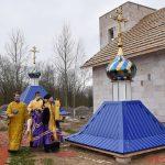 Совершено освящение куполов и крестов для строящегося храма Введения во храм Пресвятой Богородицы пос. Усяж