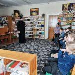 В Гребёнской сельской библиотеке Червенского района прошло мероприятие «Через книгу — путь к духовности»