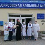 Поздравление медиков в канун Дня медицинского работника