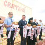 Епископ Борисовский и Марьиногорский Вениамин принял участие в празднике хлеборобов «Зажинки-2020» на Смолевиччине