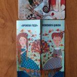 Интерактивное занятие для девушек «Белорусские народные традиции взросления девушки»