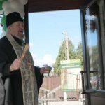 В Логойском районе освятили обновленное здание лесничества