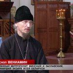 Патриарший Экзарх всея Беларуси епископ Вениамин дал эксклюзивное интервью телеканалу СТВ