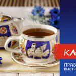 В Крупках пройдёт фестиваль православной культуры «Кладезь»