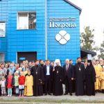 Патриарший Экзарх посетил центр поддержки семьи, материнства и детства «Покрова»