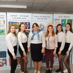 На областном молодежном форуме прошла презентация выставки «Мы рисуем мир семьи»