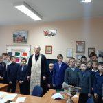 В областном ресурсном центре состоялось совещание руководителей ресурсного центра и отдела религиозного образования и катехизации Борисовской епархии