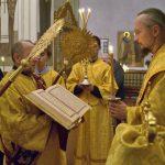 В канун недели 25-й по Пятидесятнице, митрополит Вениамин возглавил всенощное бдение в Ляденском монастыре