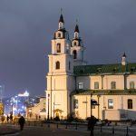В канун Недели 27-й по Пятидесятнице митрополит Вениамин совершил всенощное бдение в Свято-Духовом кафедральном соборе города Минска