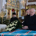 Президент Республики Беларусь Александр Лукашенко простился с митрополитом Филаретом