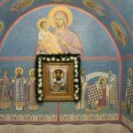 О домовом храме святителя Саввы Сербского в Борисовском епархиальном управлении