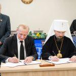 Белорусская Православная Церковь и Национальная академия наук Беларуси подписали План совместных мероприятий на 2021–2025 годы