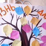 Открытый урок «Жизнь — бесценный дар» состоялся в Борисовском государственном колледже