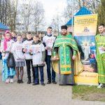 В кафедральных соборах Борисовской епархии прошли праздничные богослужения в честь Входа Господня в Иерусалим
