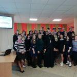 В СШ №12 г. Борисова состоялся открытый диалог со старшеклассниками о духовных и нравственных ценностях