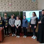В Лешницкой средней школе Березинского района прошло информационно-образовательное мероприятие «О духовных и нравственных ценностях: диалог поколений»