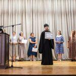 Представители Борисовской епархии приняли участие в Республиканском семинаре-совещании педагогов воскресных школ