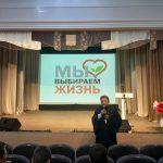«Жизнь — наибольшая ценность» — протоиерей Александр Лазовский принял участие в мероприятии посвященном проблеме суицида